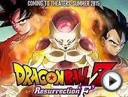 Dragon Ball Z: Resurrection F Coming to American Theaters