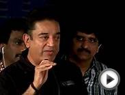 I forget my father's name Actor Kamal Haasan interesting